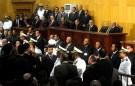 mubarak_trial001