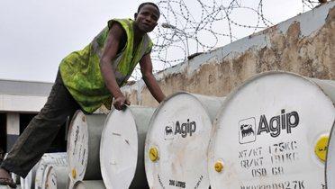 nigeria_energy001_16x9