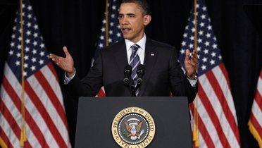 obama_budget005_16x9