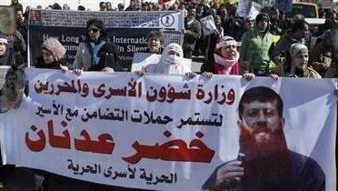 palestine_protest003_16x9