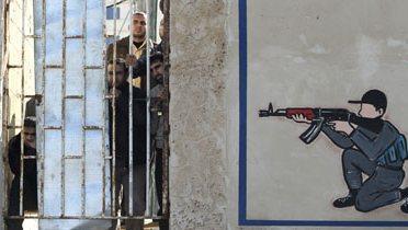 palestine_security001_16x9