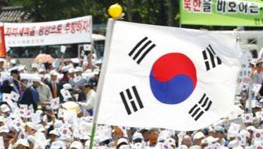 south_korea_flag001_16x9