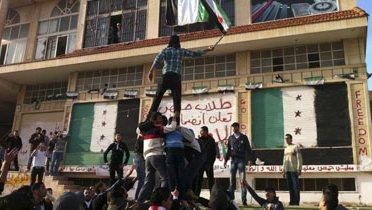 syria_protest008_16x9