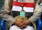 yemen_daggerflag001