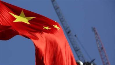 china_flag010_16x9
