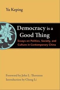 democracyisagoodthing