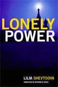 lonelypower