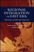 regionalintegrationineastasia