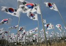 South Korean national flags