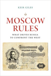 Moscow Rules front cover