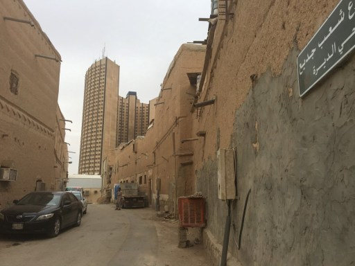 Until the early 1940s, the streets around Masmak Fort were crowded with mud-brick houses like these. The Four Points Sheraton, a hideous structure, rises at the end of this remaining old street.