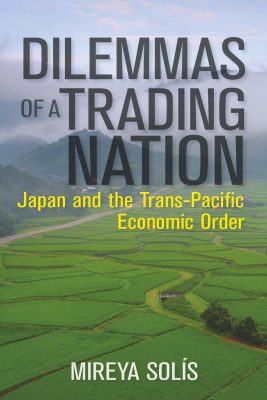 """Dilemmas of a Trading Nation"" cover"