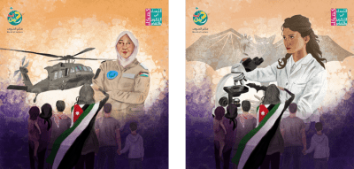Female Jordanian heroes with superwoman