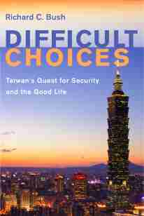 Cover: Difficult Choices