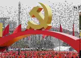 An event to celebrate the 100th anniversary of the founding of the Chinese Communist Party is held at Tiananmen Square in Beijing on July 1, 2021. (Kyodo)==KyodoNO USE JAPAN