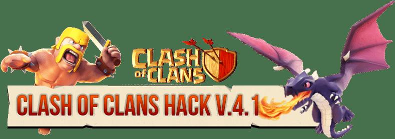 clash of clans hack 2021