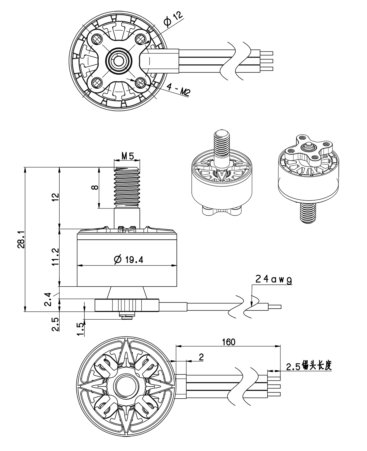 VY 1507 Motor,VY Series