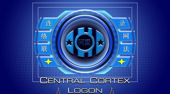 Cortex Login