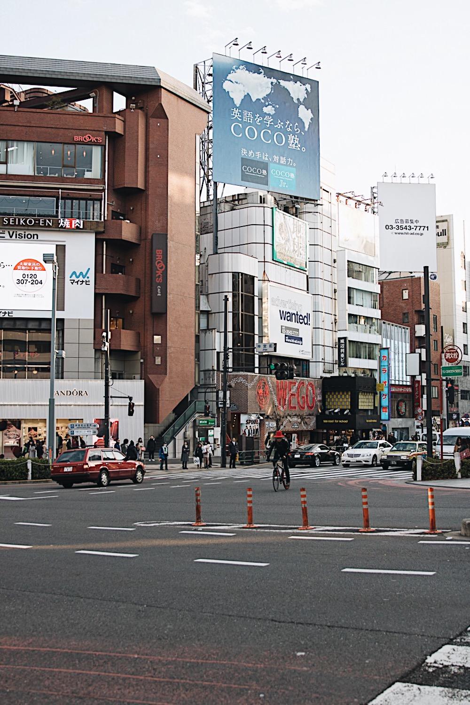 Brown Eyed Toast - Japan Photo Diary Tokyo - 6