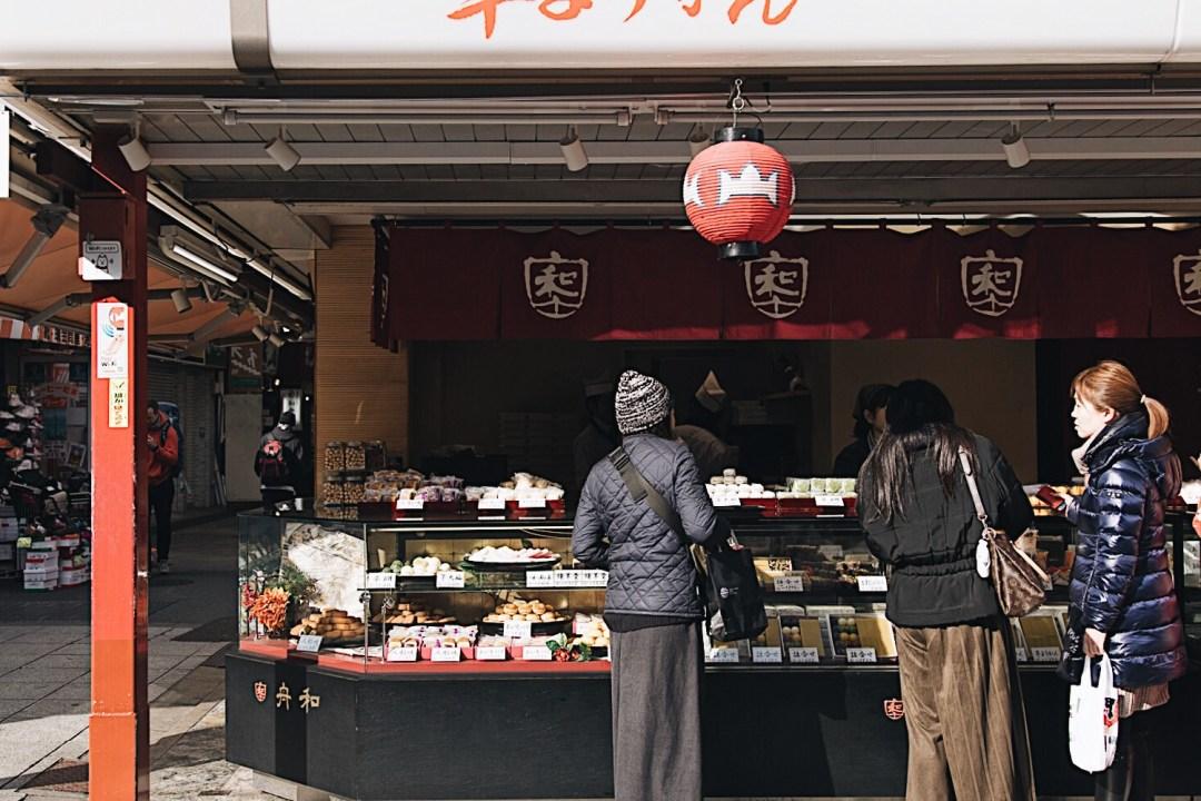 Brown Eyed Toast - Japan Photo Diary Tokyo - 82