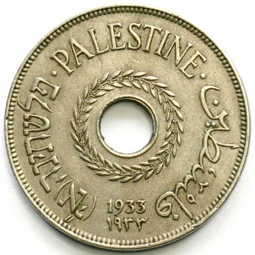 Palestine coin 1933 512