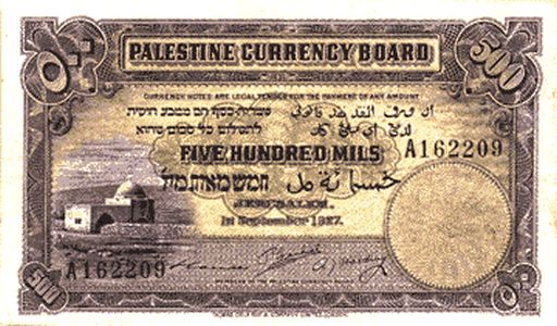 Palestine money 512