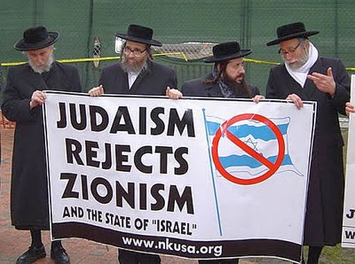 Israel jews-against-zionism 512