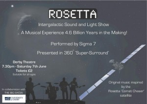 Rosetta Surround Flyer