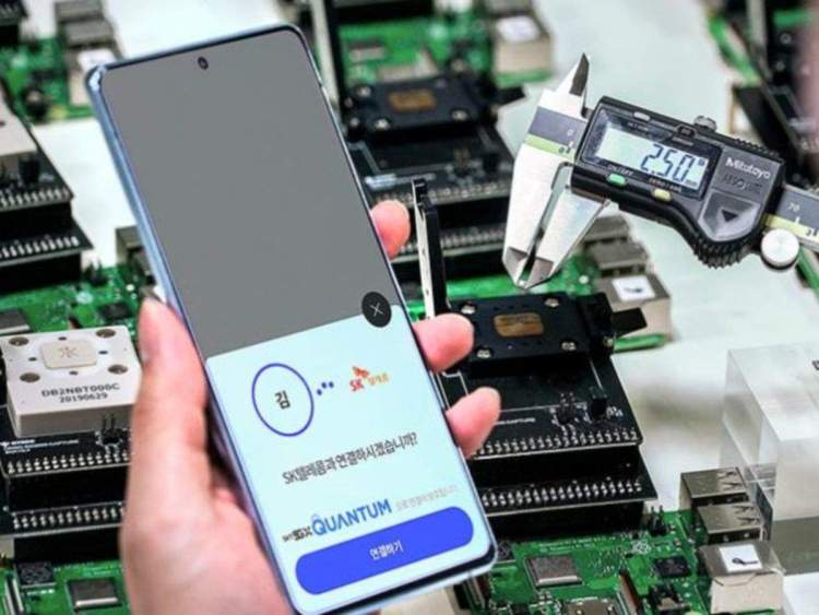 Samsung new Mobile security chip