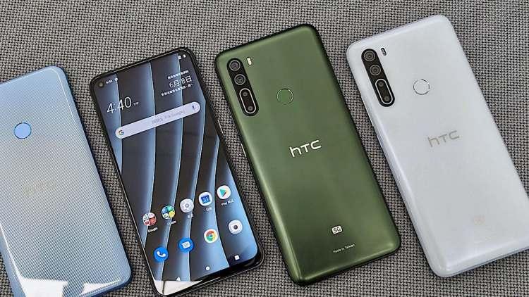 HTC U20 5G release date