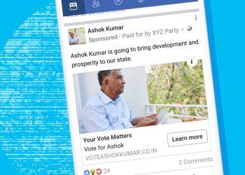 Turn off political ads on Facebook