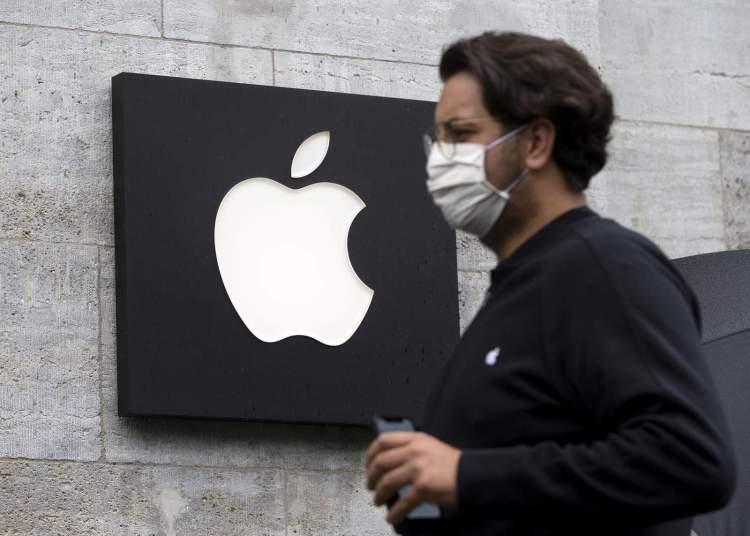 Apple Face mask 2