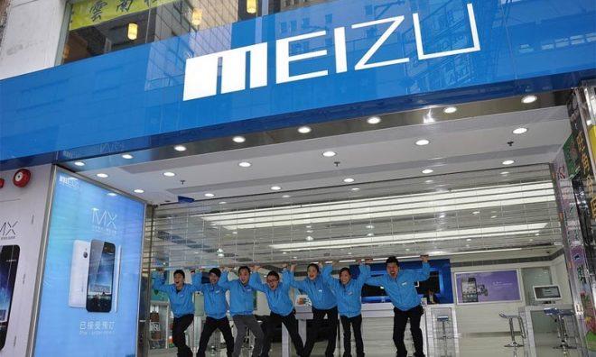 Meizu iflas 660x396 1