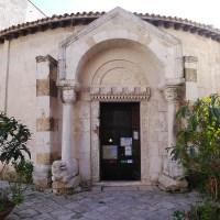 S. Giovanni al Sepolcro – Storia di un'indagine archeologica