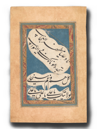 The story of the King and his Harem favourite Three album pages signed by Ikhtiyar al-Munshi ibn 'Ali al-Gunabadi Safavid Herat Mid 16th century.