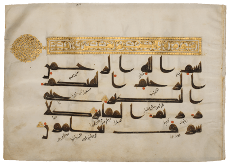 Qur'an leaf in Kufic script North Africa, probably Qairawan 9th century AD Surah 102 (al-Takathir/ Competition), complete
