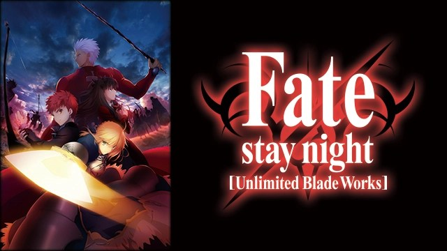 Sp 3d Wallpaper Tvアニメ「fate Stay Night Unlimited Blade Works 」 | Bs11(イレブン