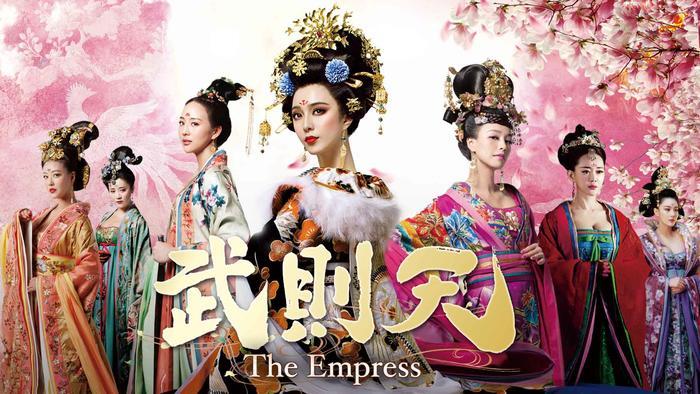 鏡野が: HD限定 Tv 中國ドラマ2020