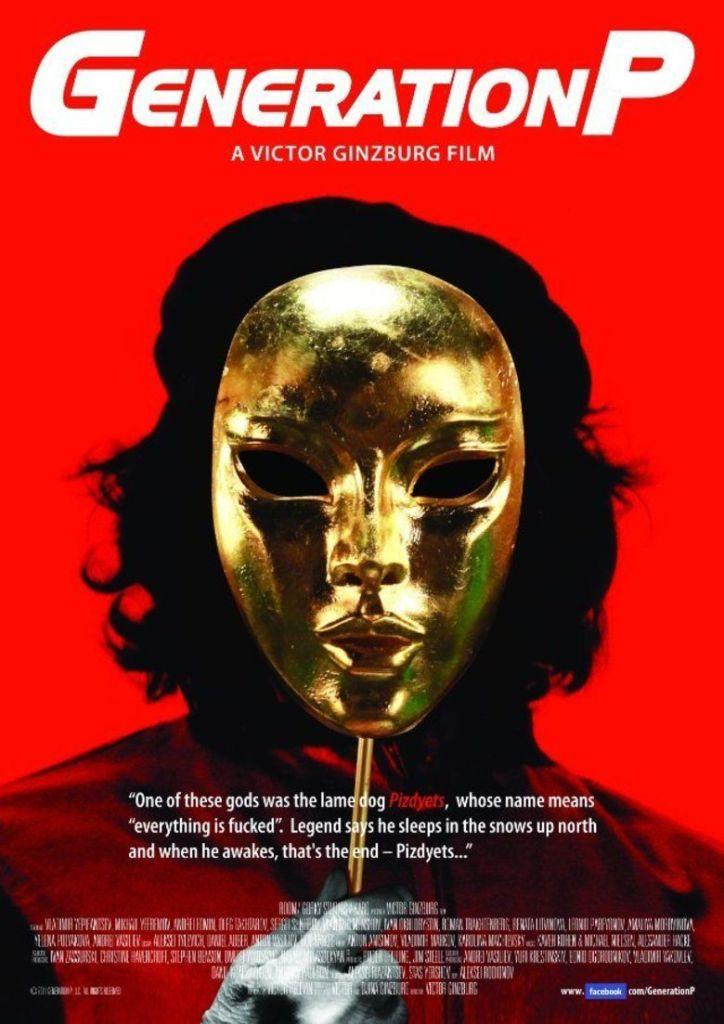 GENERATION P un film di Victor Ginzburg (2011)