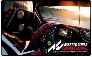 Assetto Corsa Release 7