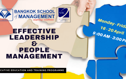 Date: April 16th  – 20th  Effective Leadership & People Management