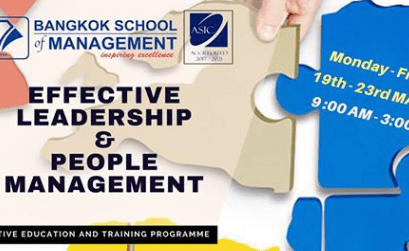 Date: March 19th-23rd  Effective Leadership & People Management