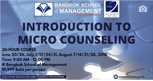 Date: June 20th &#8211; August 28th </br></br>Introduction to Micro Counseling