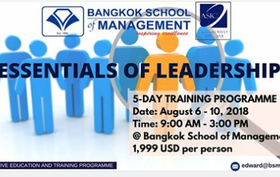 Date: August 6th – 10th  Essentials of Leadership