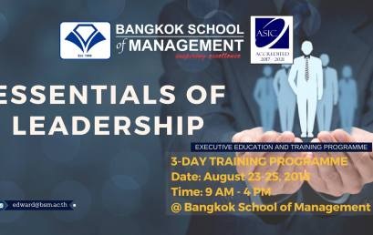 Date: August 23rd – 25th  3-Day Essentials of Leadership