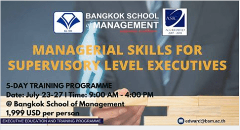 Date: July 17th-21st 2018<br> Managerial Skills For Supervisory Level Executives