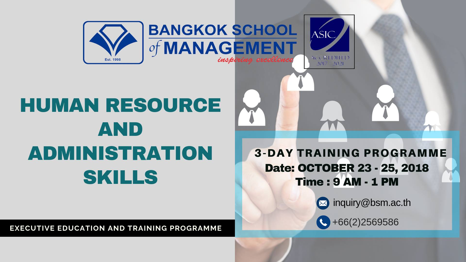 Date: October 23 &#8211; 25 <br></br>Human Resource and Administration Skills