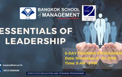 Date: November 6 – 10 Essentials of Leadership