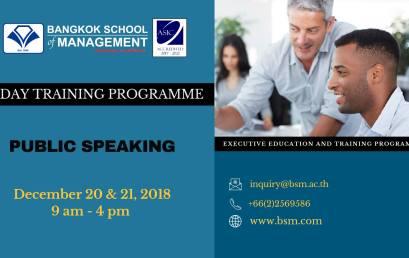 Date: December 20 – 21  Public Speaking