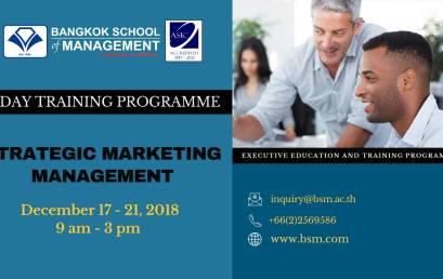 Date: December 17 – 21 Strategic Marketing Management